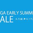 最大50%オフの「SEGA EARLY SUMMER SALE」がニンテンドーeショップで本日スタート