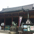 御朱印はスタンプラリーじゃない! その成り立ちについて浅草神社に聞いた