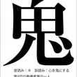 100年後まで残る漢字を作ってみませんか 「第10回創作漢字コンテスト」作品募集 9月13日締切