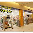 PayPayを使ってマツモトキヨシでお得に買い物、6月8日から導入
