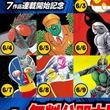 毎日ヒーロー!石ノ森章太郎7作品をコミックDAYSで連続連載開始!第6弾は『秘密戦隊ゴレンジャー』!