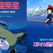 ジブリの名作『トトロ』と『魔女の宅急便』が今、韓国で再上映される意味と価値とは