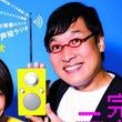 """山里亮太の結婚でラジオファンがどよめく""""ジンクス""""とは?"""
