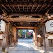 【世界遺産に泊まる 第1回】日本仏教の聖地「高野山」にある、口コミ評価の高い宿坊恵光院