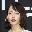 吉岡里帆が椎名林檎を年寄り扱い!?「VHSで見てました」発言に批判殺到