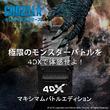 『ゴジラKOM』怪獣バトルの体験に特化、4DXマキシマムバトルエディション