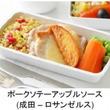 シンガポール航空、エコノミークラスで2019年7月よりスーパーフードを取り入れた新機内食の提供を開始「Eating Well」をコンセプトにした体にやさしい機内食