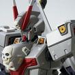 全身のシルバー成形に加え、専用武装を新規造形で再現した「1/100 クロスボーン・ガンダムX0 Ver.Ka」がMGに登場!