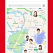 働き方改革アプリ「cyzen(サイゼン)」メンバーロケーション機能を正式リリース。「現場社員同士の関係性強化、チーム力のアップ!」