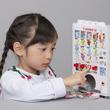 幼稚園7月号が史上初の重版!ふろく「セブンティーンアイスじはんき」が人気で売切れが続出