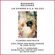 注目の中国人ファッションフォトグラファー、リン・チーペン(林志鵬)a.k.a. No.223 の最新写真集の発売を記念して『BOOKMARC』でサイン会を開催!