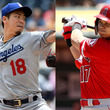 【MLB】大谷翔平、前田健太と340日ぶりに対決実現へ 監督明言「明日はラインナップに入る」