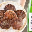 """【父の日限定】宮城の銘酒と南三陸魚介のセットを販売中! ~日本酒好きのお父さんへ""""至福の晩酌タイム""""をお届けします~"""