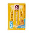 絶対うまいだろ!超ロングセラー商品「森永ミルクキャラメル」がアイスになって新発売!