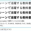 """学校で使うフォントは読みやすい""""だけではいけない理由"""" モリサワに聞く「フォントのユニバーサルデザイン」(2)"""