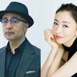 松尾スズキ、松雪泰子と夜中の街を映像散歩「ダークでディープな物語がある」