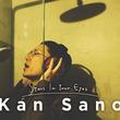 Kan Sano、日常の中で音楽の世界へトリップ「Stars In Your Eyes」MVプレミア公開