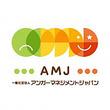 苦しい、辛い、イライラする!を一緒に考え紐解く、アンガーマネジメントを取り入れたAMJカウンセリングルーム開設