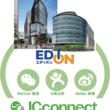 JC Connectが大手家電量販店エディオンの『大阪なんば本店』新オープンに伴う、中国インバウンドプロモーションを総合支援