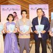 吉沢亮が初アニメ声優「チャレンジングで幸せな時間」 映画『空の青さを知る人よ』キャスト発表
