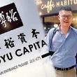 中国大手企業の影の所有者か、江沢民孫・江志成の錬金術