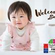 """赤ちゃんとのはじめての旅行に最適!""""ウェルカムベビーのお宿""""認定宮崎シーガイアで安心のリゾートステイを。"""