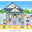 アニメ放送50周年記念!令和初のキャラクターコラボ貨幣セット!「サザエさんアニメ放送50周年貨幣セット」の販売が決定