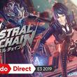 プラチナゲームズの新作ACT『アストラルチェイン』大迫力のバトルシーンを堪能できる最新映像を公開&公式サイトオープン【E3 2019】