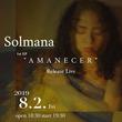 Solmanaデビュー音源からALI・YU参加曲配信、リリースワンマン開催