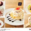 サボのバーガーに白ひげのオープンサンド!6月13日(木)から「Cafe Mugiwara」に新メニューが登場!