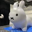 東京おもちゃショー アイデスブースに「ブルーナボンボン ビッグバルーン」が登場! /アイデスは東京おもちゃショー2019に出展します(ブース# 3-12)