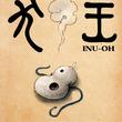 湯浅政明×松本大洋×野木亜紀子が「能楽」に挑むアニメ『犬王』2021年公開