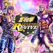 『北斗の拳 LEGENDS ReVIVE』ケンシロウと南斗孤鷲拳の伝承者シンとの決戦まで楽しめる先行テスト開始!プレイヤーの追加募集も