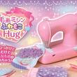 創業73年のミシンメーカー「東京おもちゃショー2019」初出展! 子供用に開発した新製品『毛糸ミシン ふわもこHug』を初公開