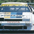 元祖「GRスープラ」!? のセリカも走っていた耐久レースはハコ車クラスが面白い!【OPTION 1985年10月号その1】