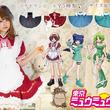 「東京ミュウミュウ」コラボワンピース、ミュウイチゴやカフェ制服モチーフの5種