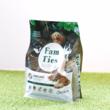 愛犬のごはんを、人間も食べられる食材で 「ファムタイズ ヒューマングレードドッグフード」が6月12日(水)発売