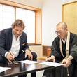 Tiqetsと世界遺産 比叡山延暦寺が パートナーシップを構築することで合意