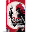 血と謎が満ちる本格派ステルスアクション  Aragami: Shadow Edition(アラガミ:シャドウエディション) Nintendo Switch(TM)パッケージ版 日本発売