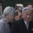 上皇ご夫妻が『明治天皇陵参拝』一連の儀式終え、退位報告