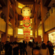 阪急百貨店うめだ本店 祝祭広場にて、関西の4つの美術系大学から37名の超新星アーティストを紹介する「HANKYUアートフェア Neo SEED」を初開催!