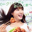 いつもの食事がおいしくなる、無糖炭酸水「い・ろ・は・す スパークリング」 6月24日(月)から全国で新発売