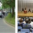 文教大学が34回目となる「父母のための一日大学」を開催