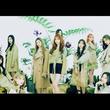 IZ*ONE、新曲MVで超高難易度ダンスを披露