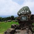日本の領土、西に260メートル延びた? 排他的経済水域拡張の意図はあるのか?=中国メディア