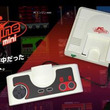 「カトちゃん」がTwitterトレンド入り!? 『PCエンジン mini』発売で名作ゲーム『カトちゃんケンちゃん』復活に期待高まる