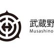 武蔵野市プレミアム付商品券事業の業務を受託、コールセンター・事務・窓口業務で市民と加盟店をサポート