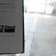 国内実写VRコンテンツ販売No.1!サンダーボルトインタラクティブが労働災害VR「危険予知トレーニングVR~転倒事故編~」新発売!