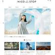 フォトライフスタイルWEBマガジン「NICO STOP」を公開