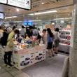 JR池袋駅 南改札にてCAMSHOPが期間限定イベント開催中! 6月12日~6月19日まで